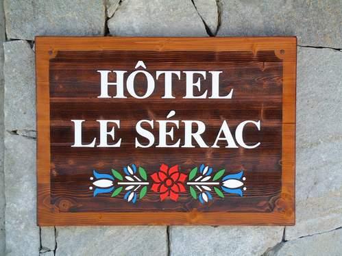 Hôtel Le Serac (5)